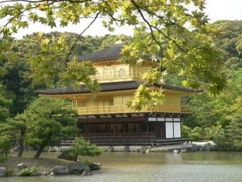 kyoto, kinkaku-ji