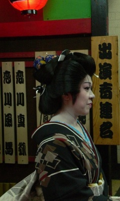 asakusa geisha theater