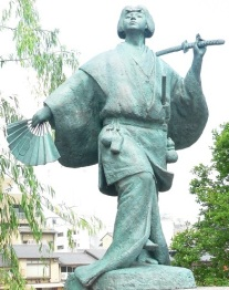 izumo no okuni, onna kabuki