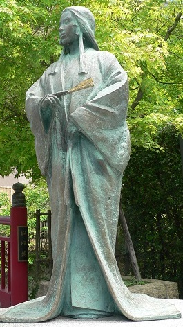 nene, wife of hideyoshi toyotomi