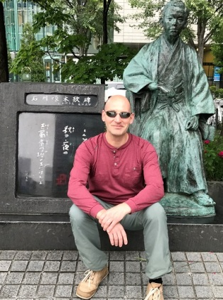 with Ishikawa Takuboku