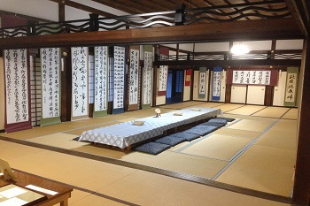 shodo competition (1)