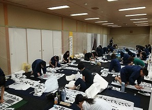 shodo competition (2)