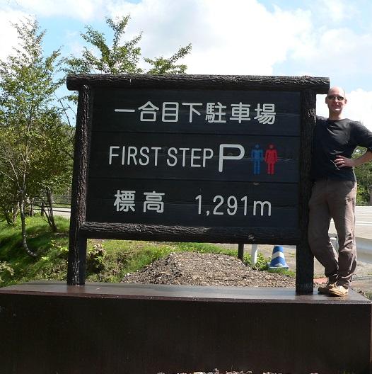 going Fujisan (1.4)