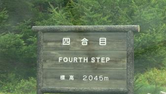 going Fujisan (2)