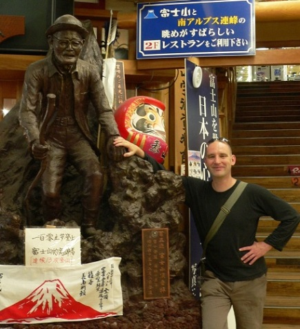 going Fujisan (3)