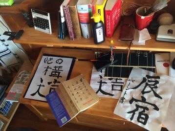 - kuki shuzo's reflections . (2)