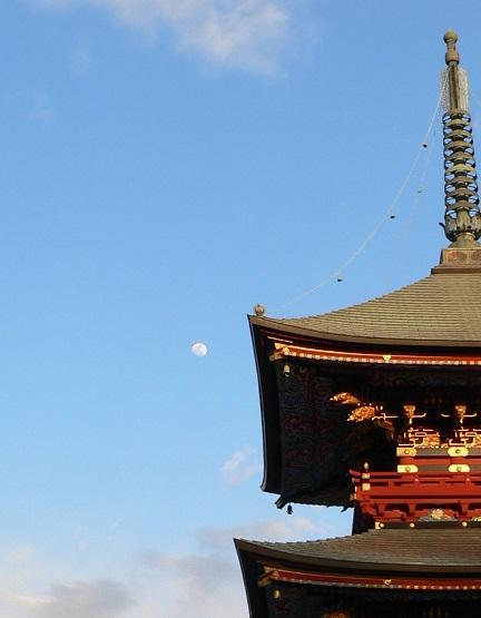 .. moon (7)