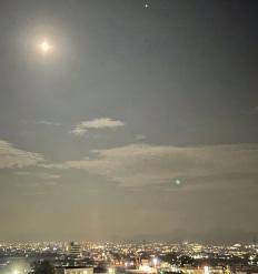 numazu moon