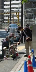tokyo, ambulant repair service
