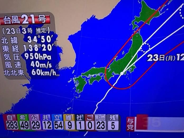 taifun 2017 (1)
