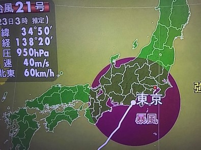 taifun 2017 (2)