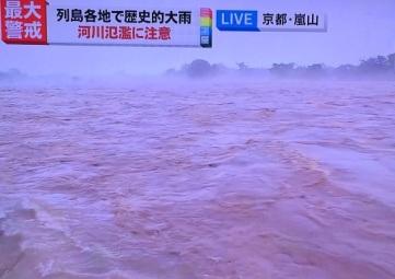taifun, raining after, arashiyama (1)