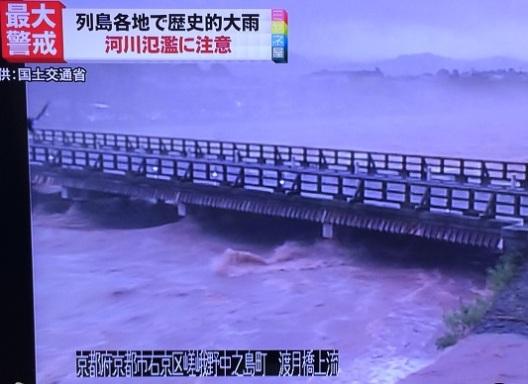 taifun, raining after, arashiyama (2)