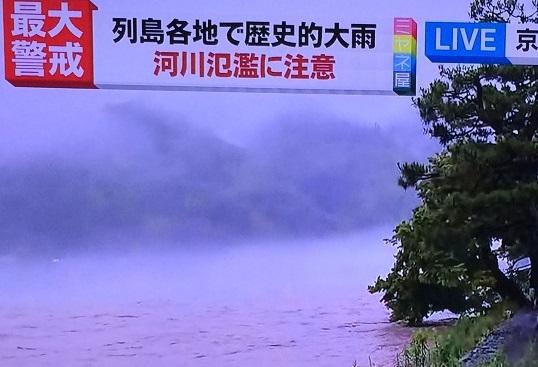 taifun, raining after, arashiyama (3)