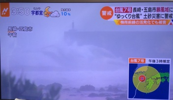 taifun season 2018 (2)