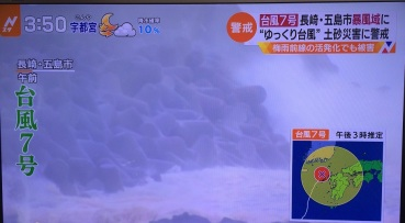 taifun season 2018 (3)