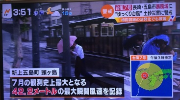 taifun season 2018 (4)