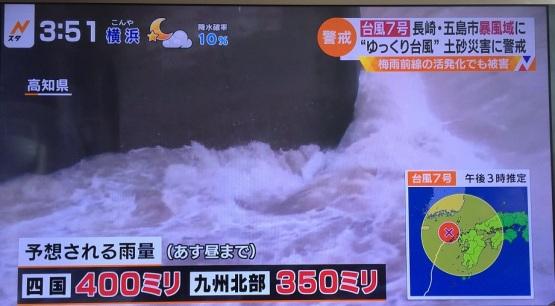 taifun season 2018 (5)