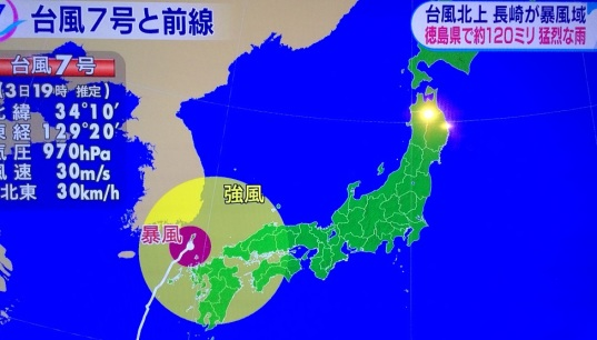 taifun season 2018 (6)