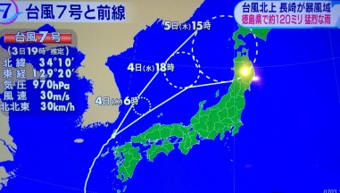 taifun season 2018 (7)