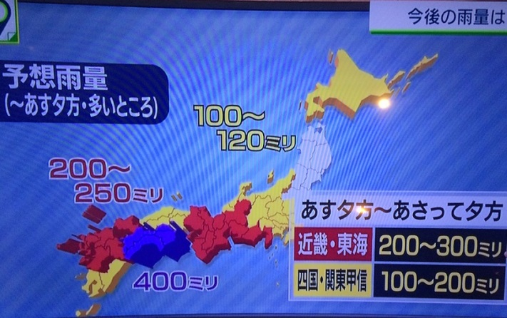 taifun season 2018 (9)