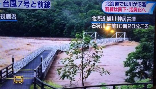 taifun weather (2)