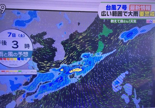 taifun weather (3)