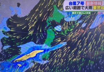 taifun weather (4)