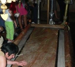 Jesus, Ecclesia sancti sepulchri; Salbungsstein (1)