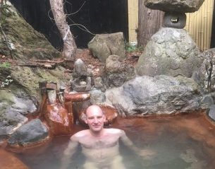 Jigokudani private onsen