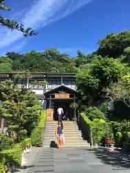 Taiwan, Kouchi onsen