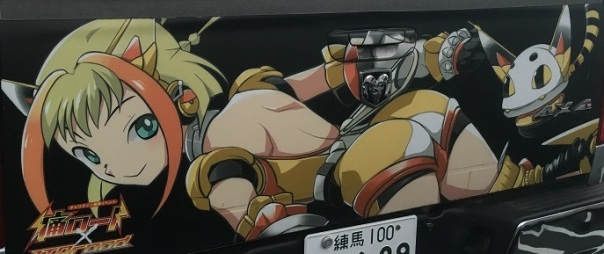 anime car pic