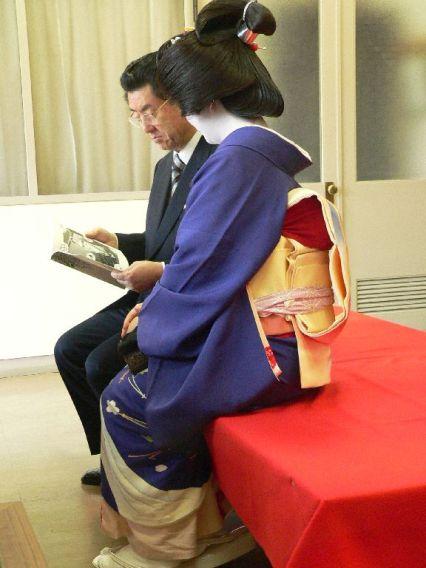 ponto cho, guy&geisha theatre