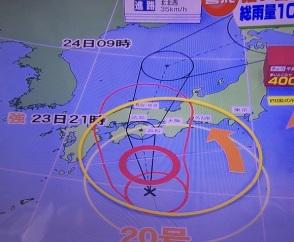 taifu season '18, aug