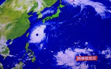 taifu season '18, sep (1)