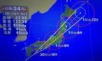taifu season '18, sep (3)