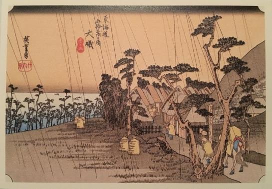 150yrs anniversary meiji, old oiso (1)
