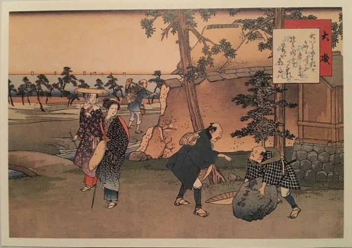 150yrs anniversary meiji, old oiso (2)