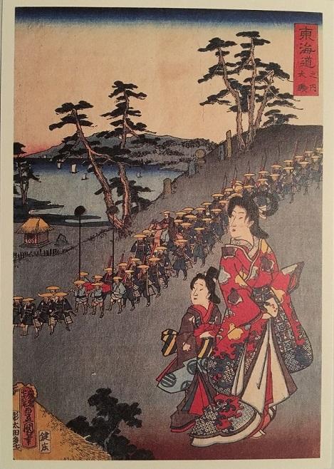 150yrs anniversary meiji, old oiso (3)