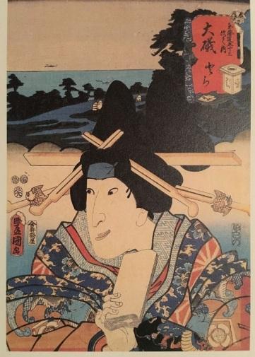 150yrs anniversary meiji, old oiso (4)