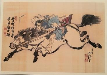 150yrs anniversary meiji, old oiso (5)